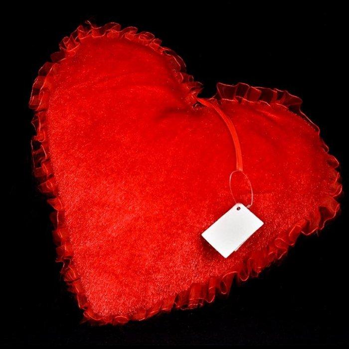 Pluszowe serce 15cm