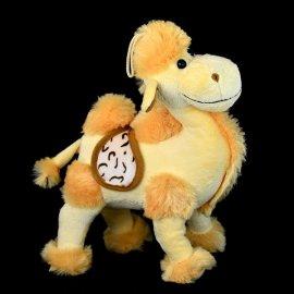 Wielbłąd Nazar 27 cm pluszak
