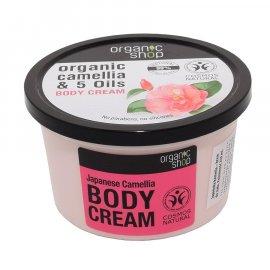 Krem do ciała Organic shop Kamelia Japońska 250
