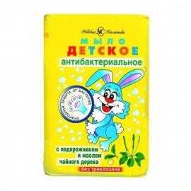 Mydło dziecięce z ekstraktem rumianku Nevska Kosmetika