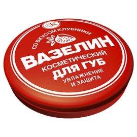 Wazelina kosmetyczna do ust o smaku truskawki Fitokosmetik