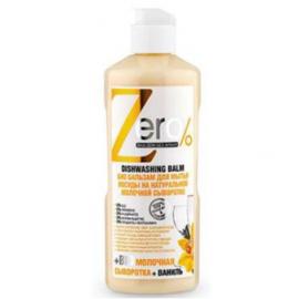 Zero - eco Naturalny balsam do mycia naczyń serwatka mleczna