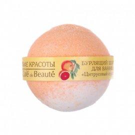 Musująca kula do kąpieli Cytrusowy Sorbet Beauty Jar