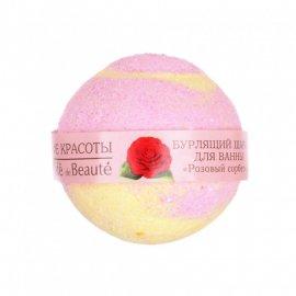 Musująca kula do kąpieli Różany Sorbet Beauty Jar