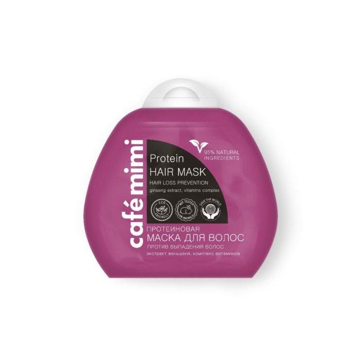Proteinowa maska do włosów Cafe Mimi