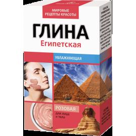 Fitokosmetik różowa glinka - Egipska 3521