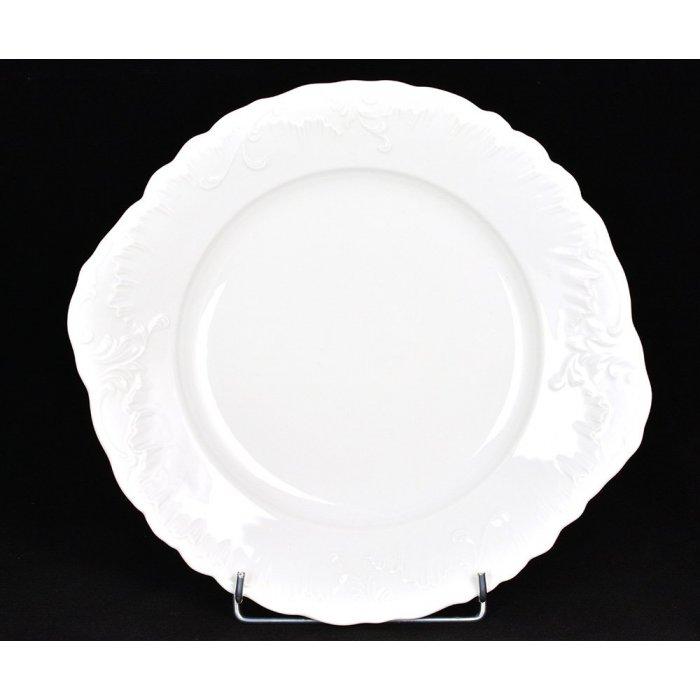 Talerz do ciasta biały Rococo Ćmielów